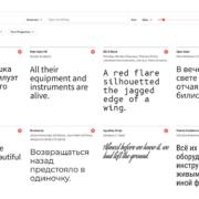 Як прискорити Google шрифти?
